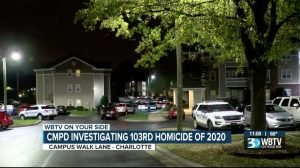 Xavier Adams Identified as Victim in Fatal Charlotte, NC Apartment Complex Shooting.