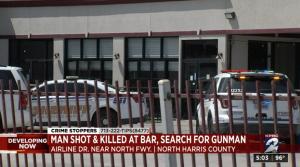 Joe Becerra Fatally Injured in Houston, TX Bar Shooting.